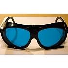 Gogle okulary ochronne do laseroterapii